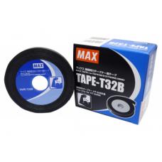 Стрічка для степлера армована Max T32B (5 шт) 0,25, 32 м, для HT-S45 (TP91510)
