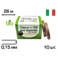 Стрічка для степлера MAX BIO 26 м (10 шт) биоразлагаемая (12MAXBIOD)