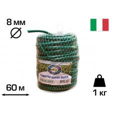 Агротрубка (кембрик) для підв'язки рослин, 8 мм, 1 кг, 60 м, SUPER EXTRA, CORDIOLI