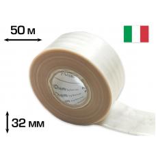 Плівка для щеплення 50 м Agrichem без перфорації (самоклейка) (4980005N)