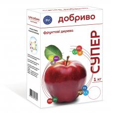 Добриво для фруктових дерев 1 кг Супер добриво