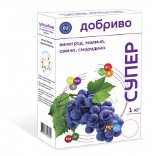 Добриво для винограду, малини, ожини, смородини 1 кг Супер добриво