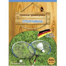 Газонна трава Сімейний сад спортивна 400 г