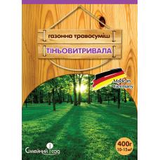 Газонна трава Сімейний сад Тіньова 400 г