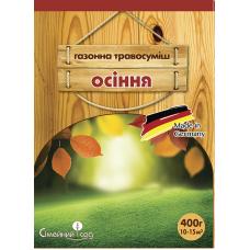 Газонная трава Семейный сад Осенняя 400 г