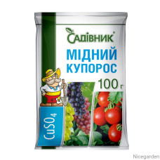 Медный купорос - фунгицид, Садівник 100 г