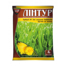 Гербіцид Лінтур 4 г