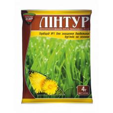Гербицид Линтур 0,75 г