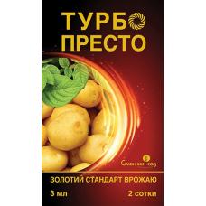 Інсектицид Турбо Престо 3 мл (2 сотки)