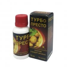 Инсектицид Турбо Престо 15 мл (10 соток)