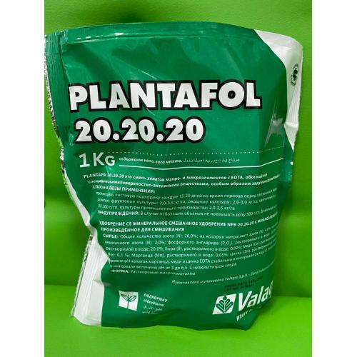 Удобрение Плантафол 20.20.20 (Plantafol) Valagro - 1 кг