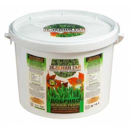 Удобрение Зеленый Гай осенний газон 5 кг