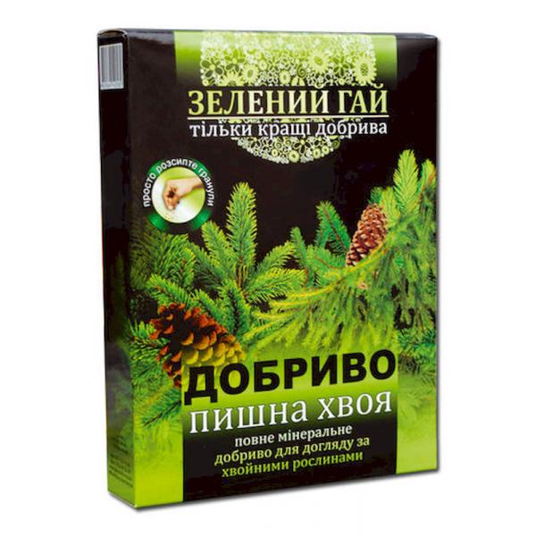 Добриво Зелений Гай для хвої 0,5 кг