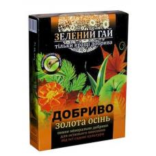 Удобрение Зеленый Гай Золотая осень 0,5 кг