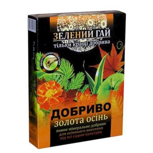 Добриво Зелений Гай Золота осінь 0,5 кг