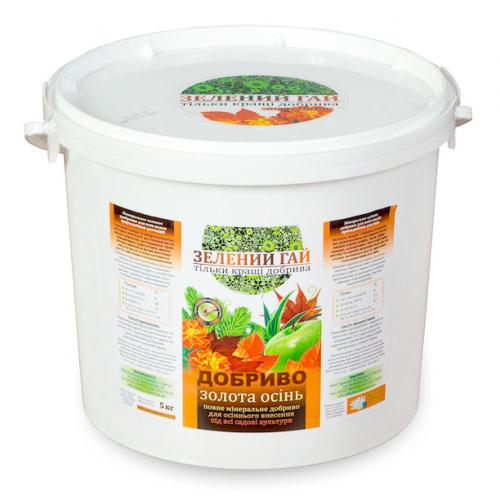 Удобрение Зеленый Гай Золотая осень 5 кг