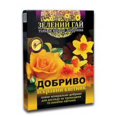 Удобрение Зеленый Гай для цветов 0,5 кг