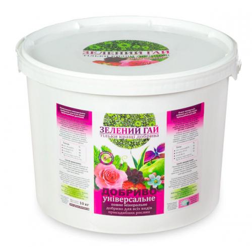 Удобрение Зеленый Гай Универсальное для сада 10 кг